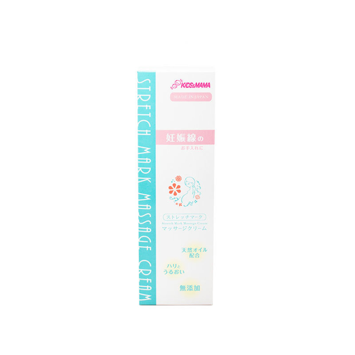 Stretch Marks Prevention Cream 115g
