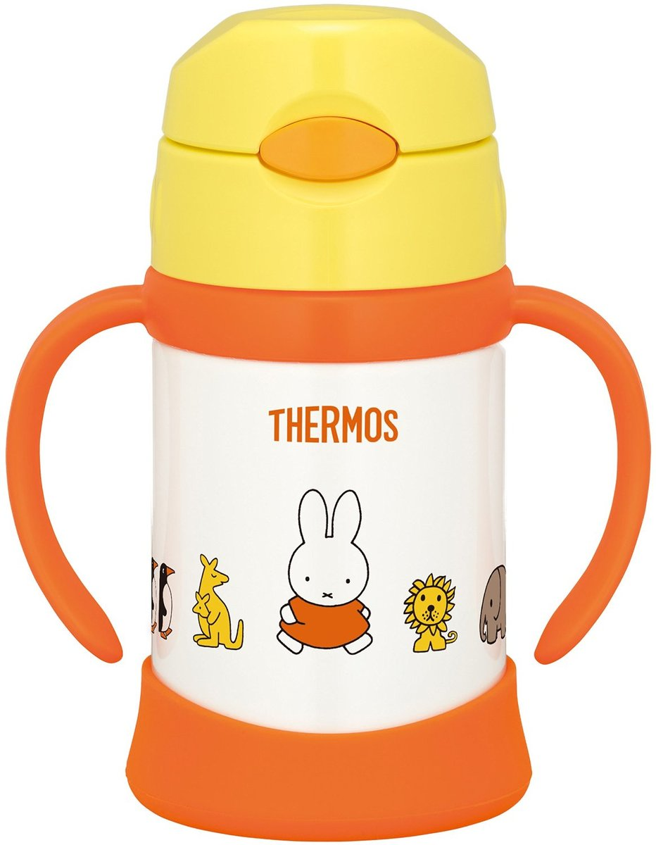 MIFFY Vacuum Insulated Bottle (With Handle) 250ml