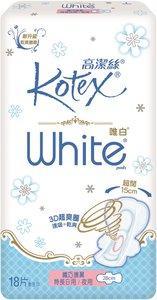 Kotex 唯白纖巧護翼 特長衛生巾 日用/夜用 28cm 18片