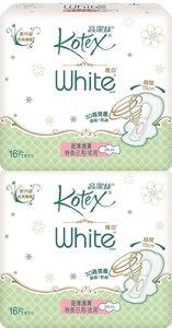 Kotex [優惠孖裝] 唯白超薄護翼 特長日用/夜用 衛生巾 28cm 16片 16片 x 2包裝