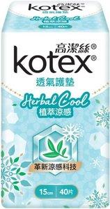 Kotex 植萃涼感護墊 (普通) 15CM 40片裝
