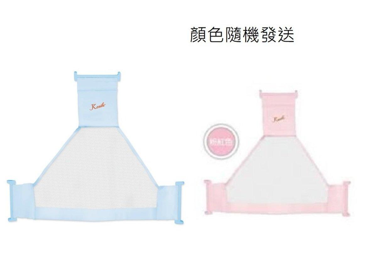 Karibu Compact folding baby bath net (Color random delivery)