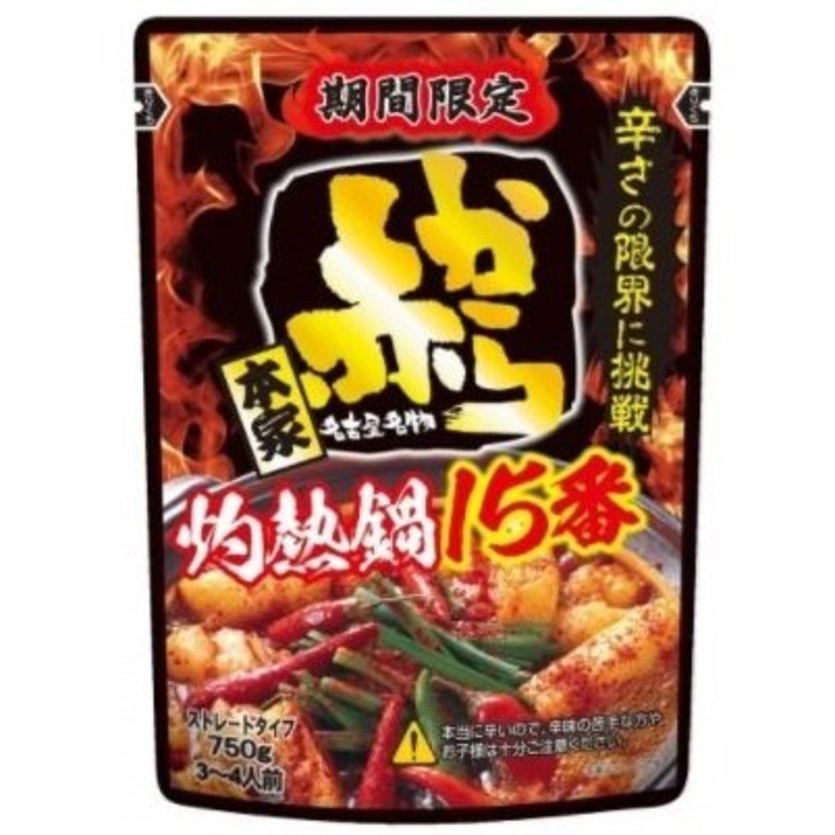 辛辣味火鍋湯包湯底 (15號辣度) 750g (4901011574299)