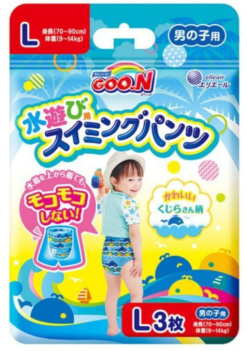 Boy Swim diaper pant ( L, 3 pcs)