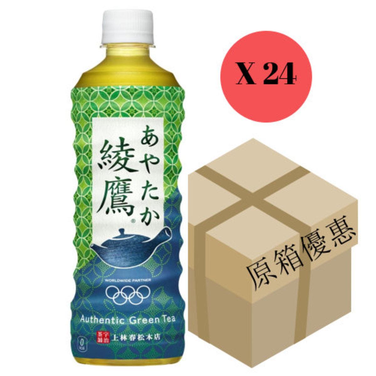 【原箱優惠】日本綾鷹綠茶 525ml x 24 pcs (04902102107655)