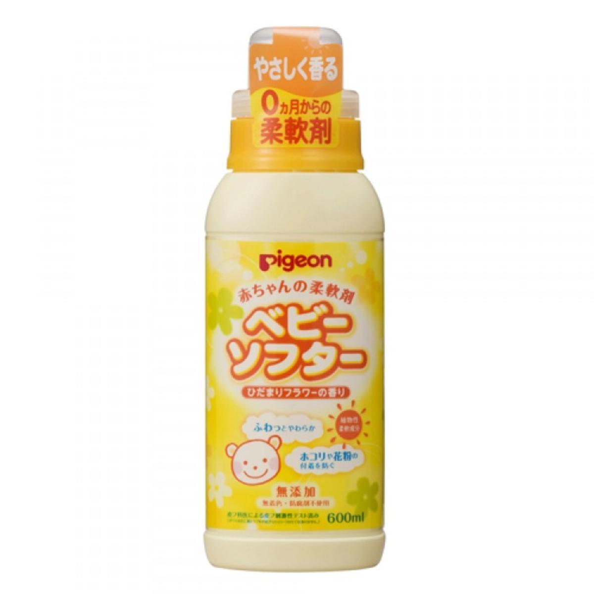 嬰兒衣服柔順劑600ml, 黃色支裝