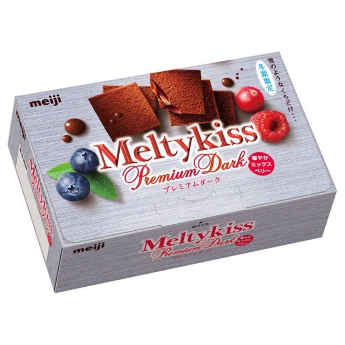 Melty Kiss Premium Dark Ornate Mixed Berry Chocolate 44g (4902777072807)