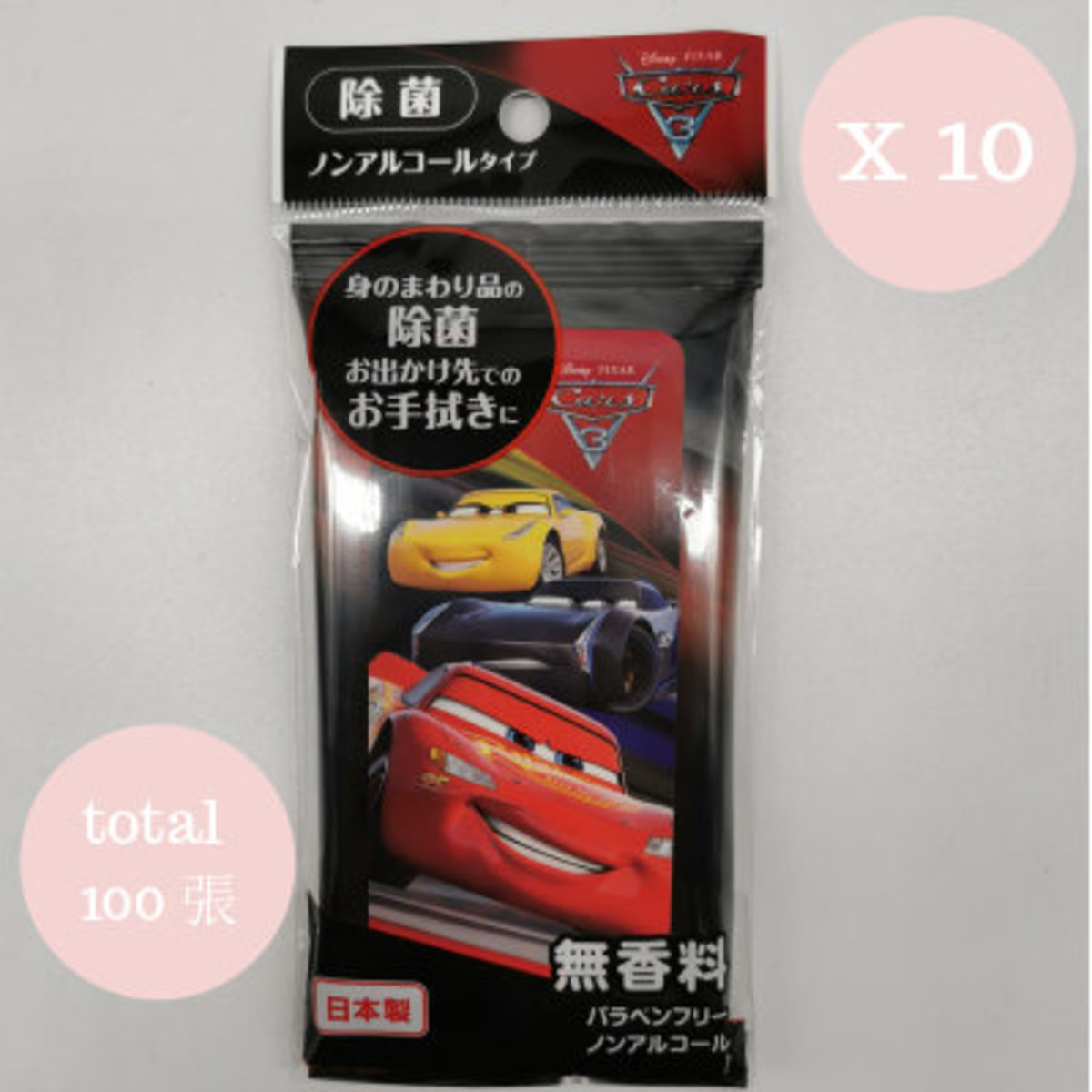 Made in Japan Cars Sterilized Wipes Fragrance Free 10pcs x 10pack