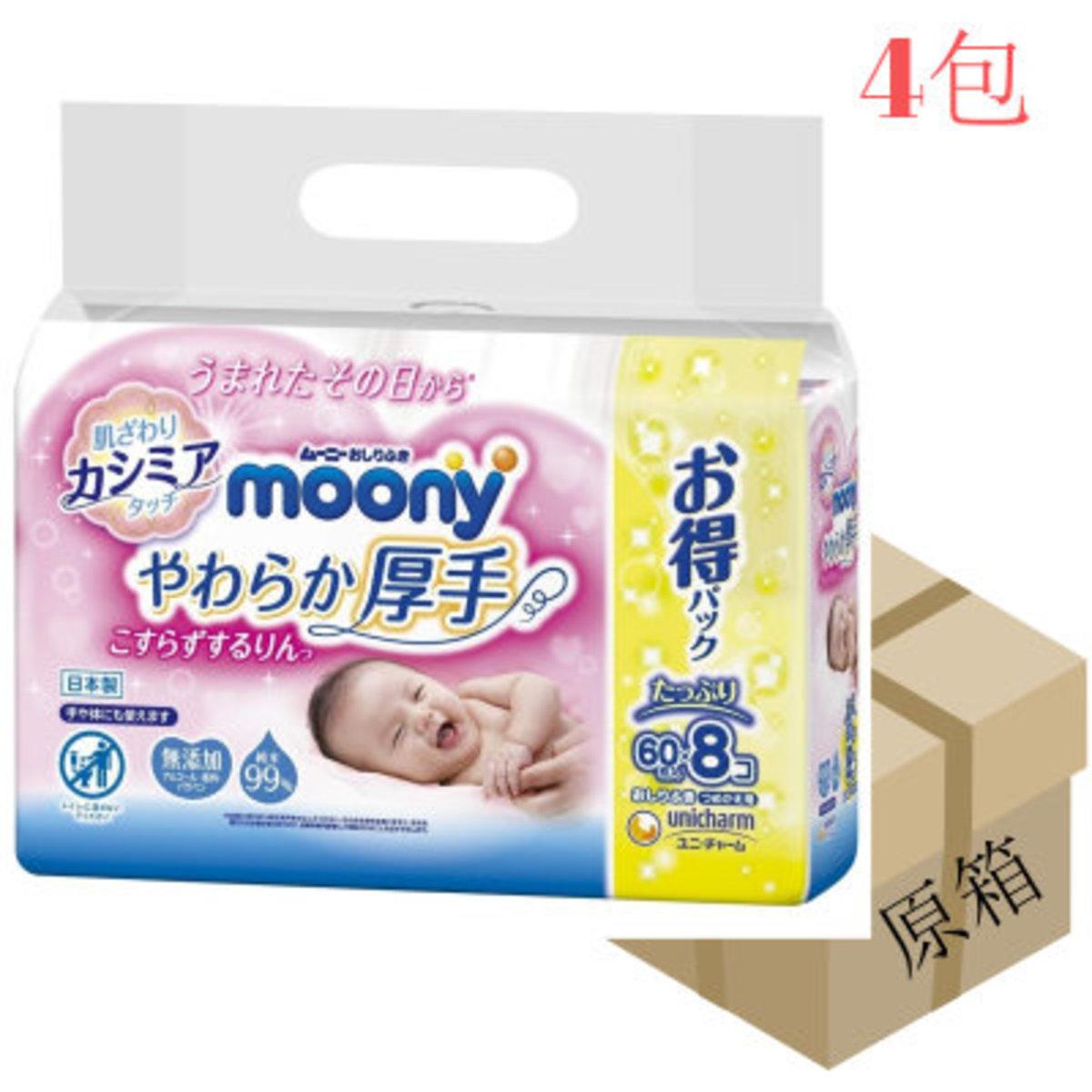 [原箱] 嬰兒加厚水份濕紙巾 60張 x 8包 (4包裝)