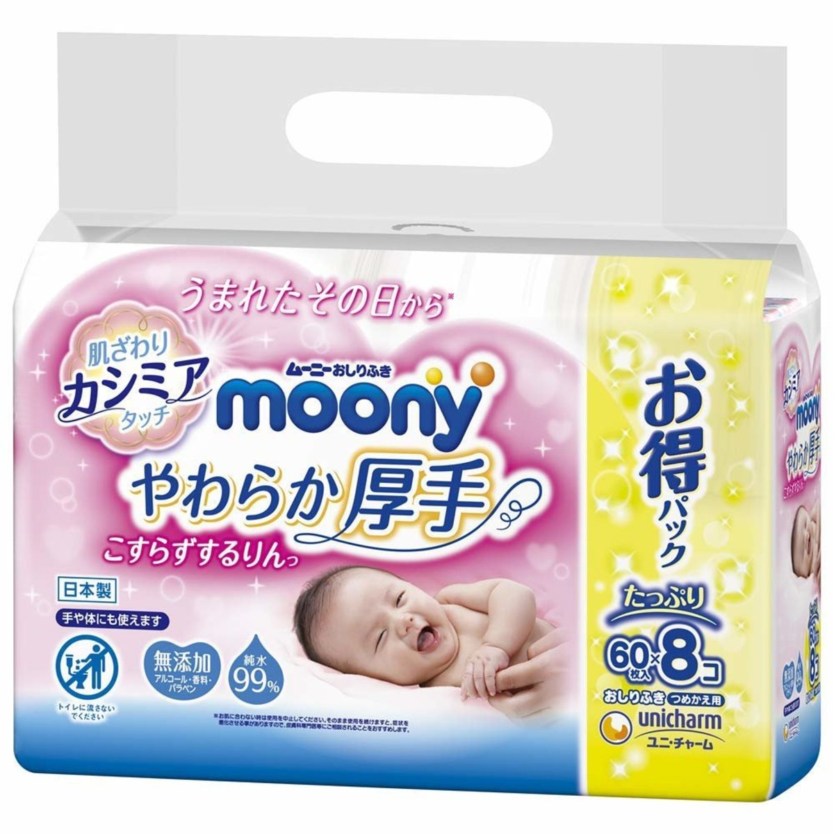 嬰兒 加厚 濕紙巾 60張 x 8包