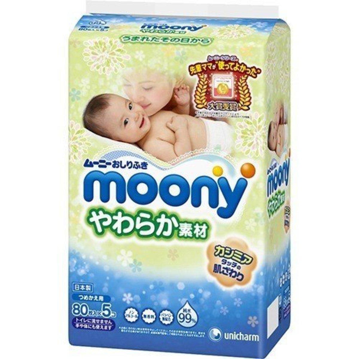 Baby Wet Tissues 80s x 5 pcs (4903111181285)