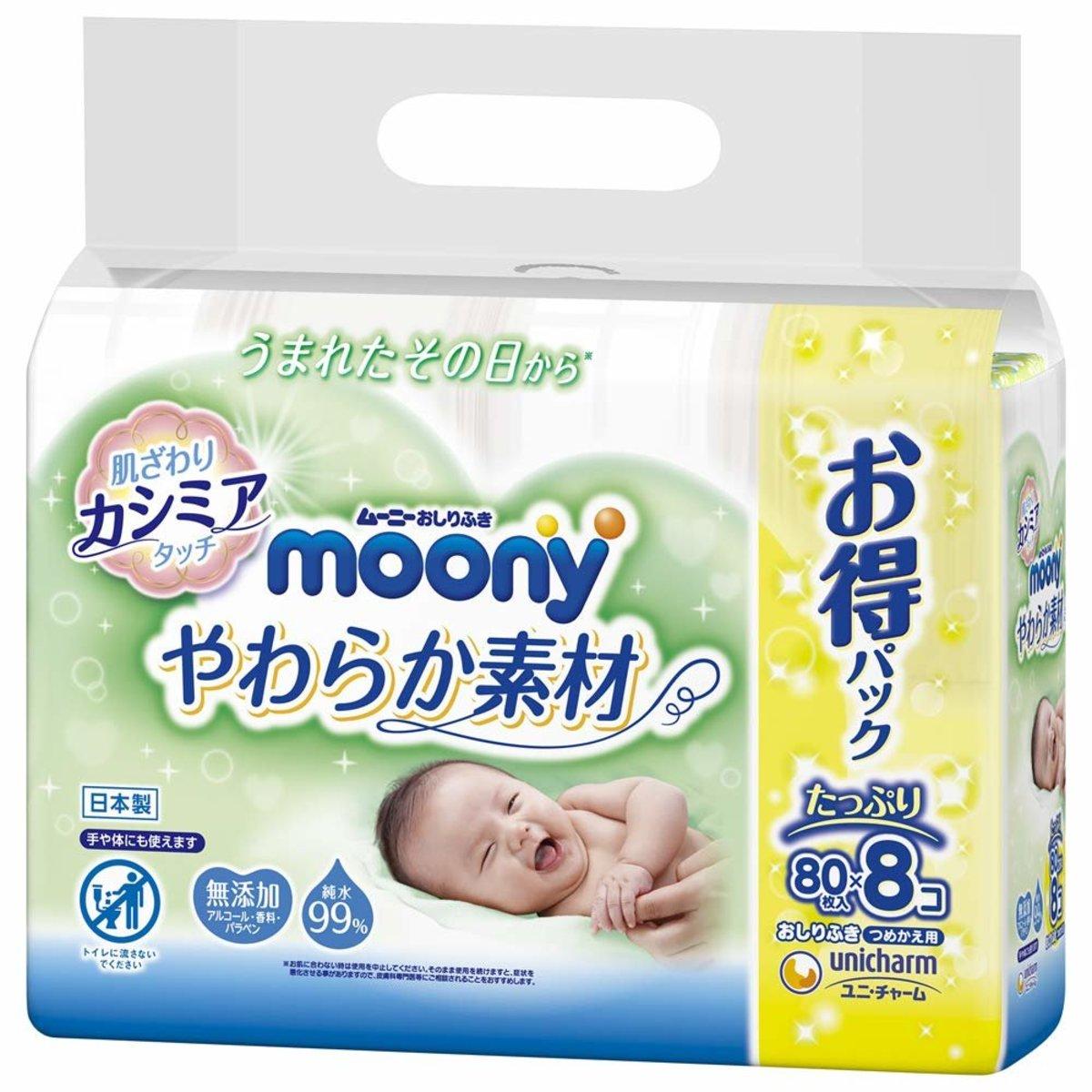 Baby Wet Tissues 80 x 8 packs