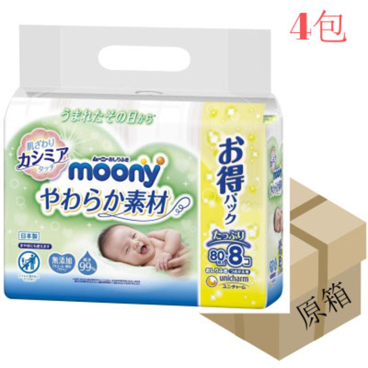 [原箱]嬰兒濕紙巾 80張x8包 (4包裝)