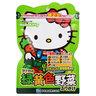 Hello Kitty Delicious sauce (vegetable) 25g