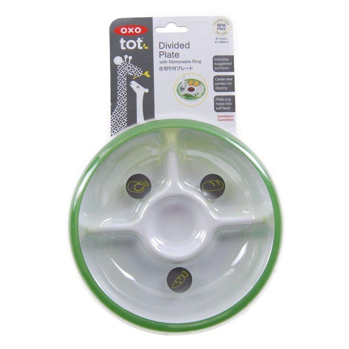 Tot Divided Plate with Removable Training Ring, green