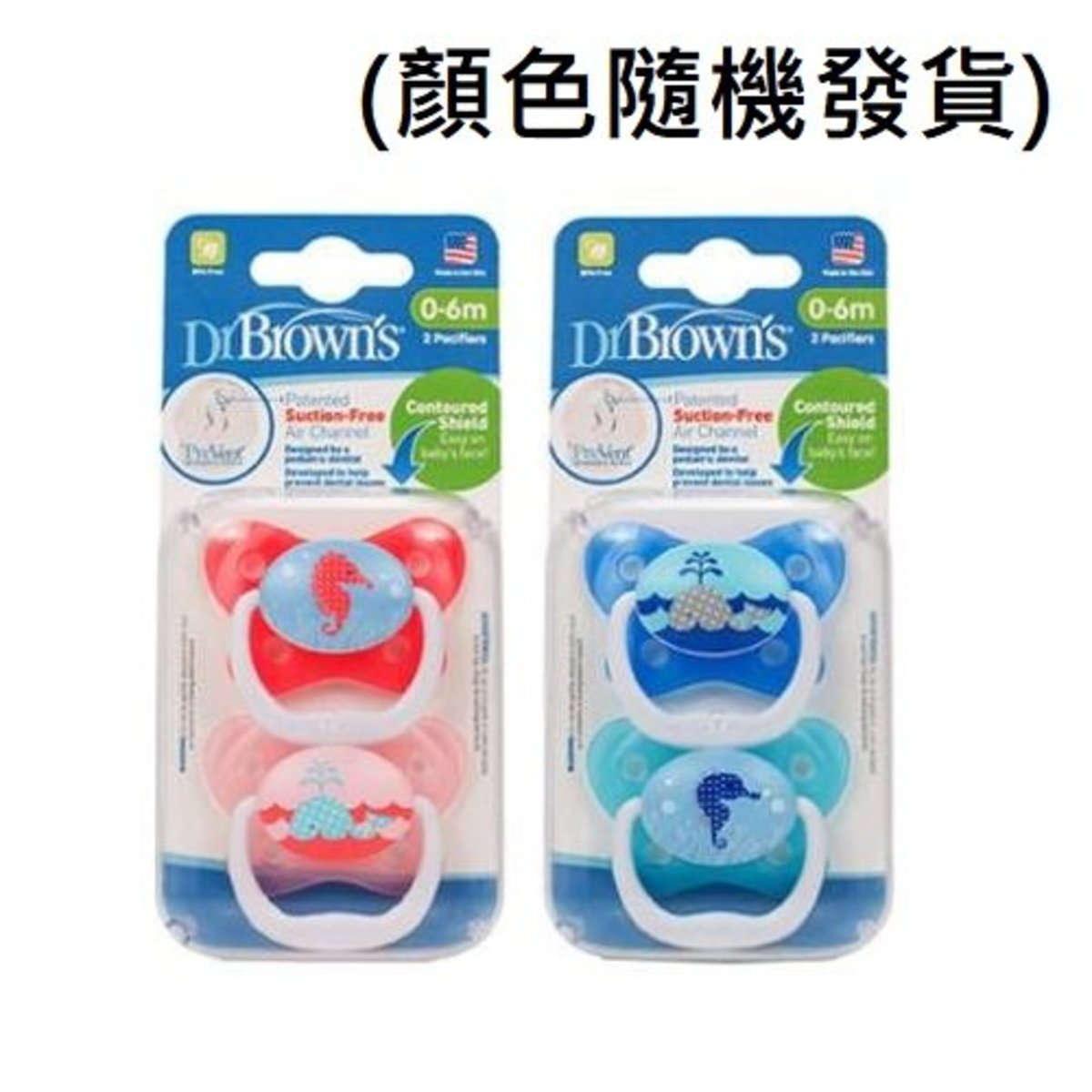 PreVent Orthodontic Butterfly Pacifier, 0-6 Months - 2 Counts (Color Random Delivery) (72239300664) (parallel goods)