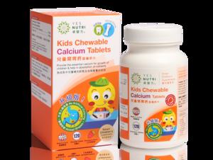 卓營方 兒童開胃鈣 (咀嚼鈣片) 120片裝 120 咀嚼片