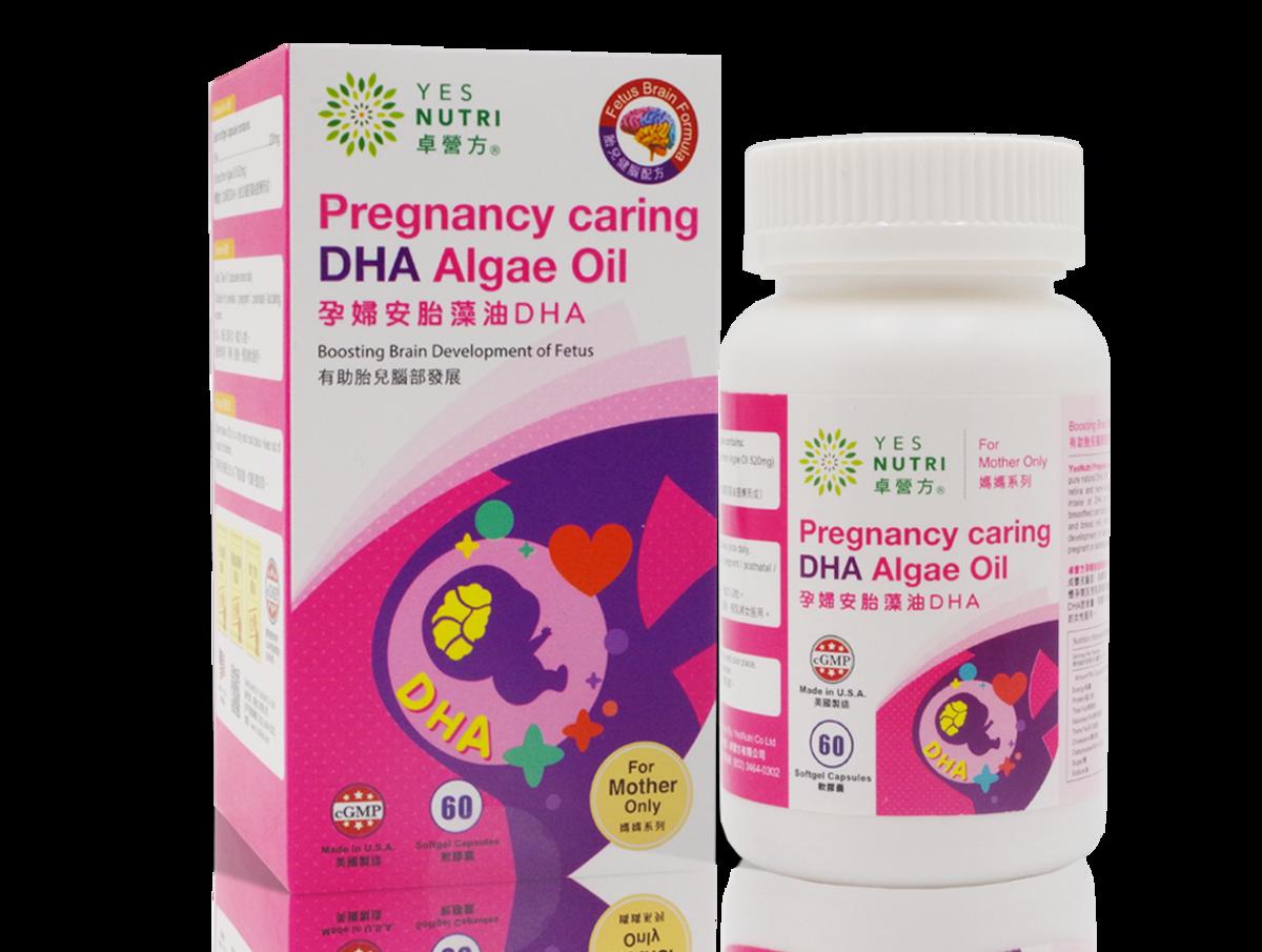 DHA Pregnancy caring DHA Algae Oil 60 SG Caps