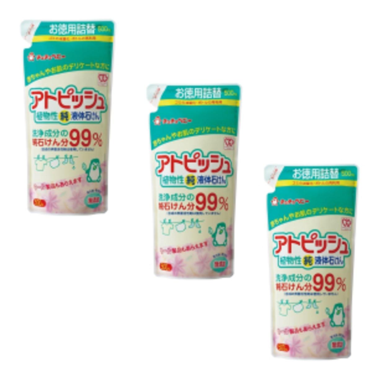 3包 嬰兒 防敏 洗衣液 500ml 補充裝