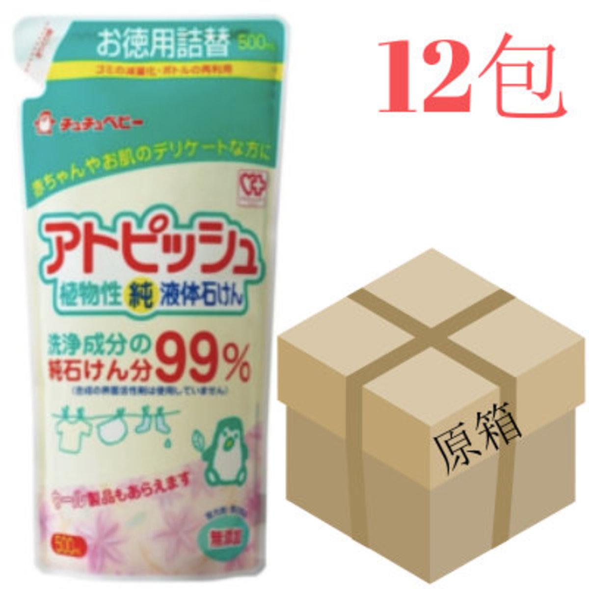 12 pcs ChuChuBaby Liquid Laundry 500ml (Refill)