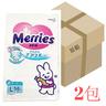 花王 Merries L58 大碼尿片 x 2包 (原箱) (平行進口貨)