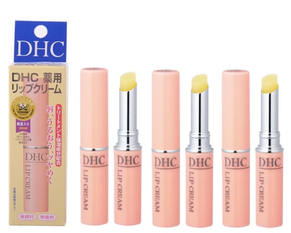 Lip Cream 1.5g (Drug Store Version) x 3pcs [Parallel Import]