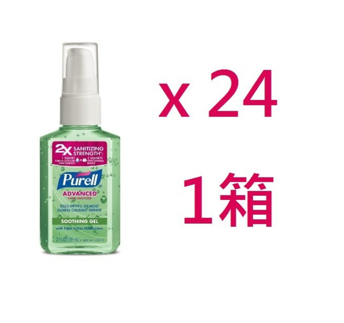 Purell Instant Hand Sanitizer With Aloe 59ml x 24pcs/box [Parallel Import]