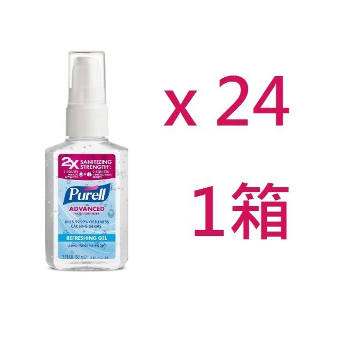 Original Pump Hand Sanitizer Refreshing Gel 59ml x 24pcs/box [Parallel Import]