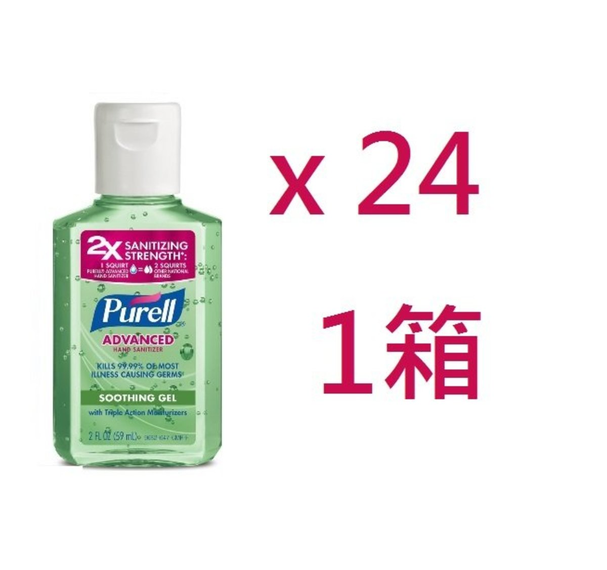 Purell Hand Sanitizer With Aloe 59ml x 24pcs/box [Parallel Import]
