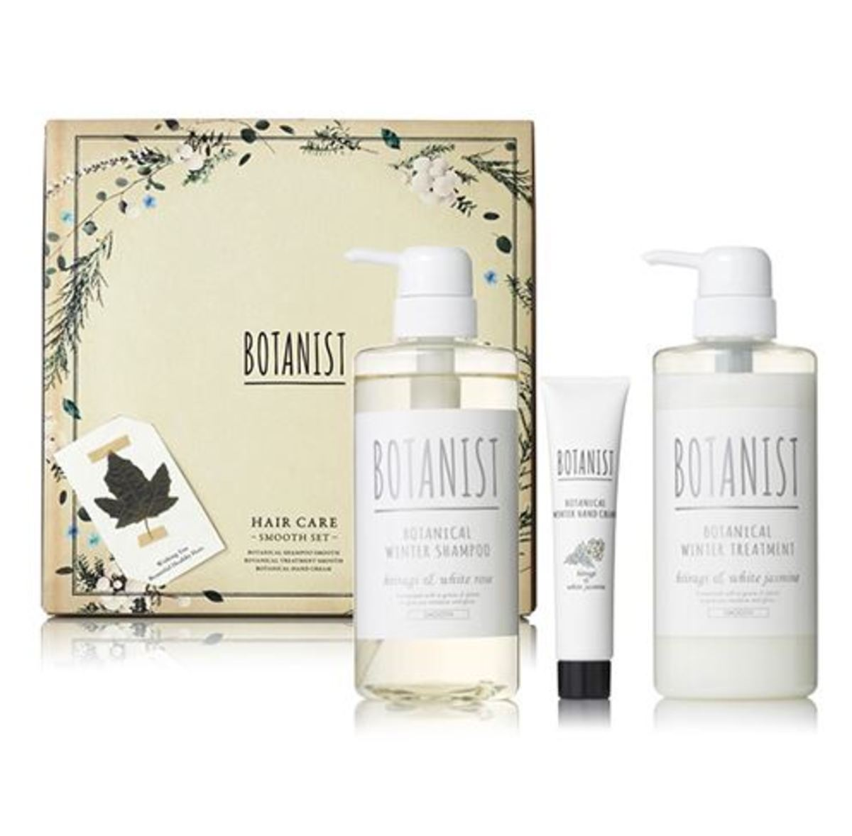 Botanical 3pcs Sets - Smooth (White) Shampoo & Conditioner 490g, Handcream 30g [Parallel Import]