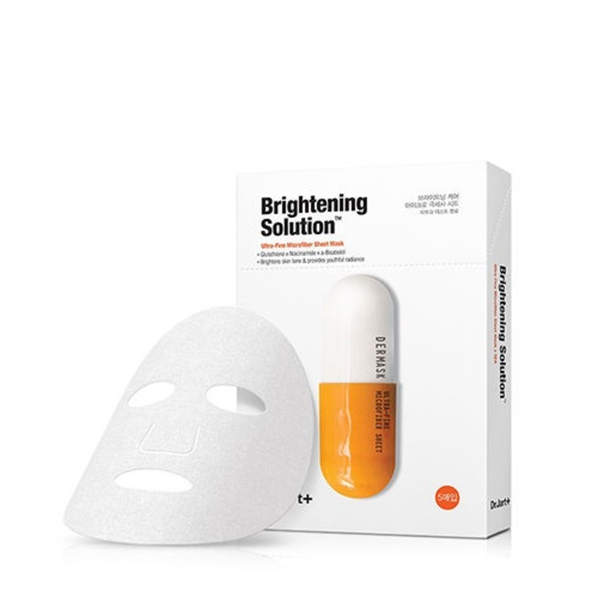 Micro Jet Brightening Solution Mask 5pcs [Parallel Import]