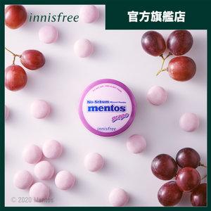 innisfree [萬樂珠限定版] 控油礦物質散粉 - 提子