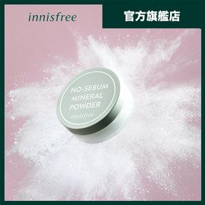 innisfree 控油礦物質散粉 5g