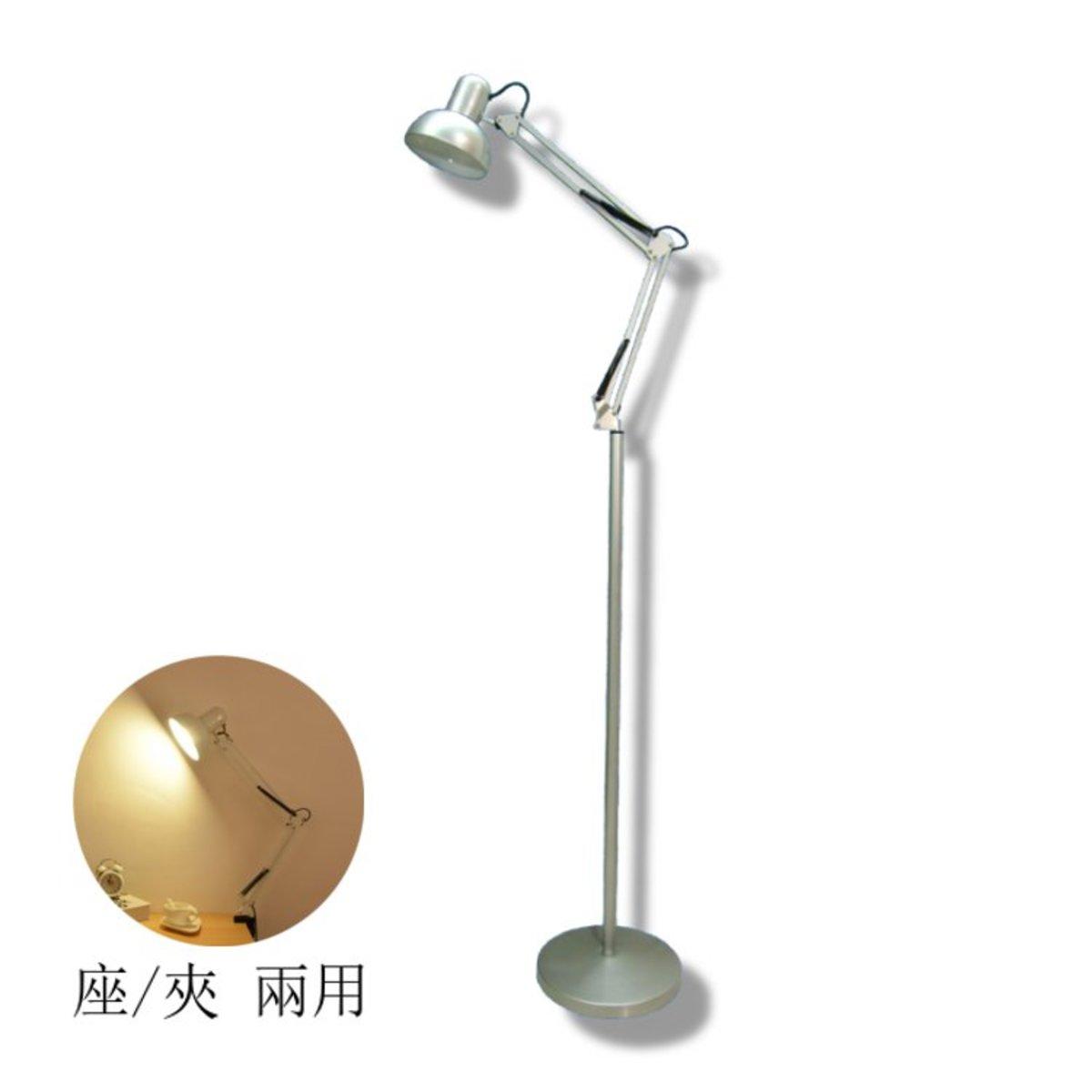 Floor/Clamp  Lamp 930 Slivery - E27 x 1