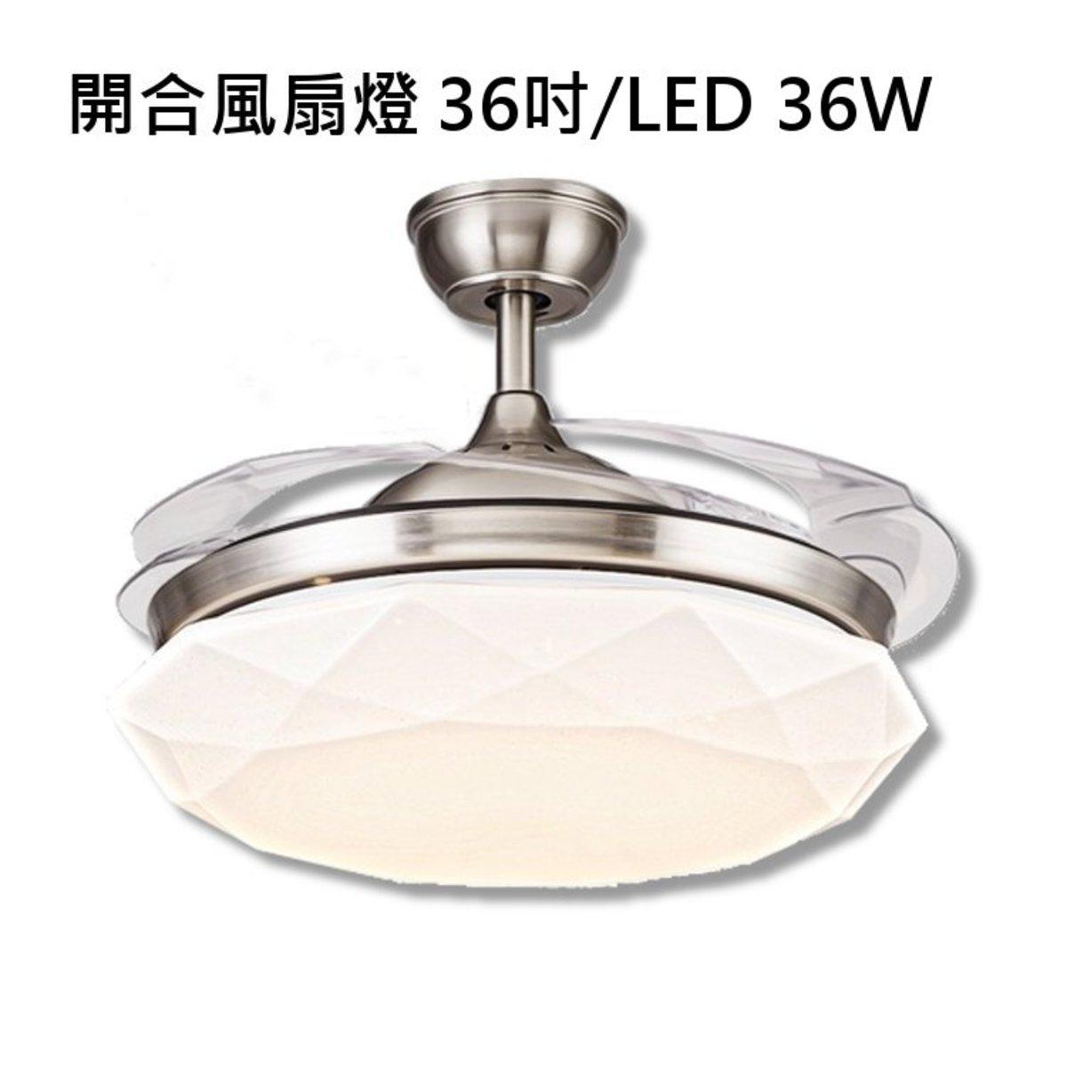 LED風扇燈飾 FANSV-36吋 - LED 36w - 三色分段 - 天花燈