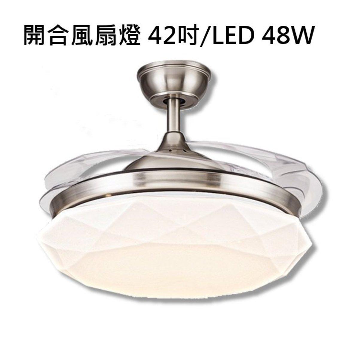 LED風扇燈飾 FANSV-42吋 - LED 48w - 三色分段 - 天花燈