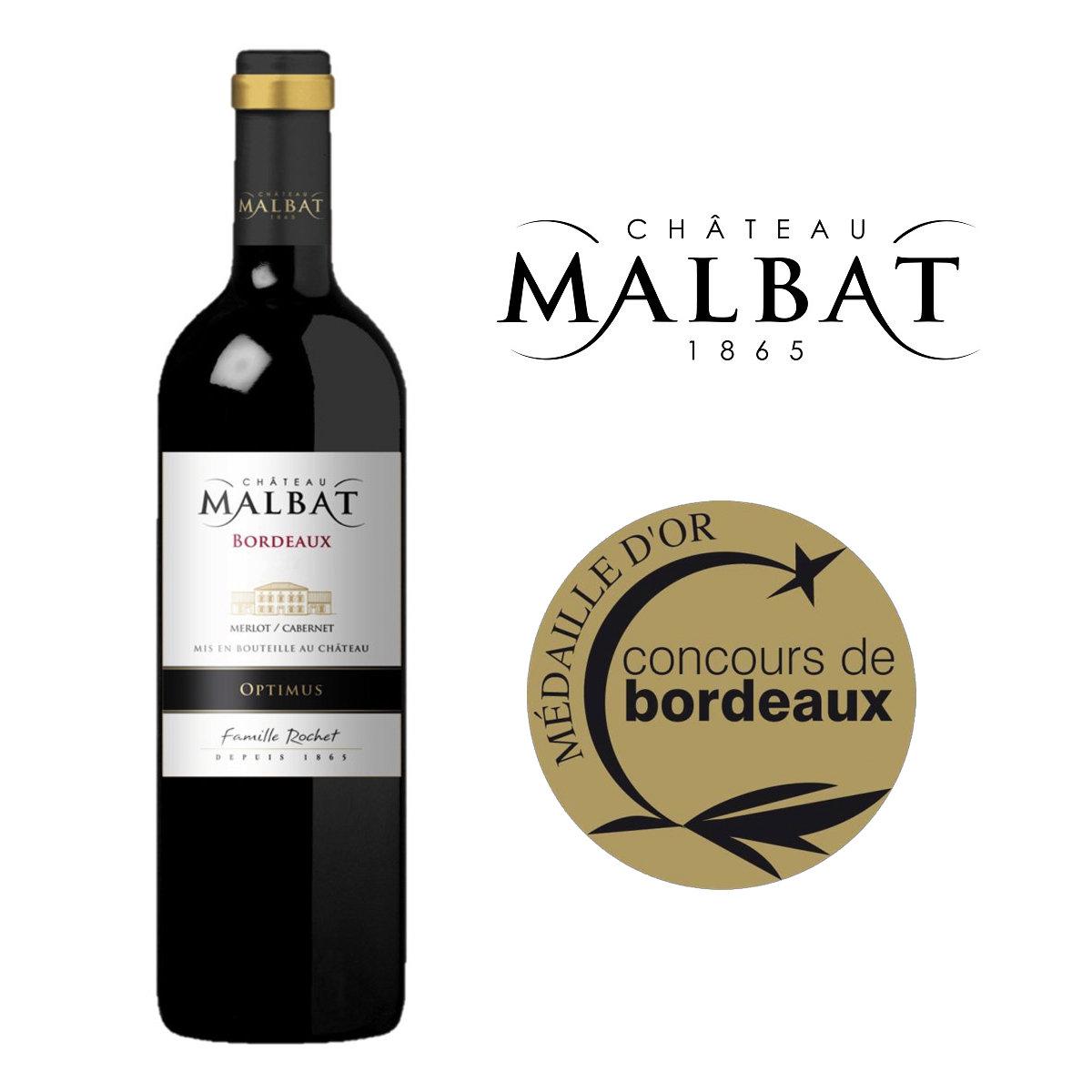 瑪柏莊園法國波爾多紅酒2014