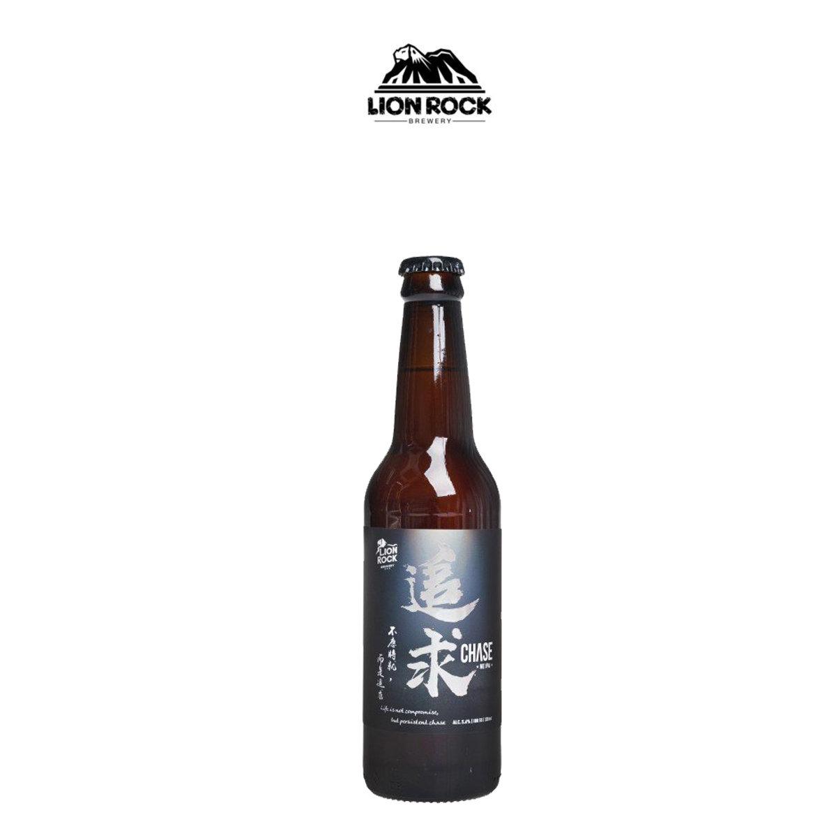獅子山啤 - 追求