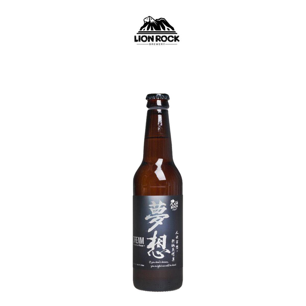 獅子山啤 - 夢想