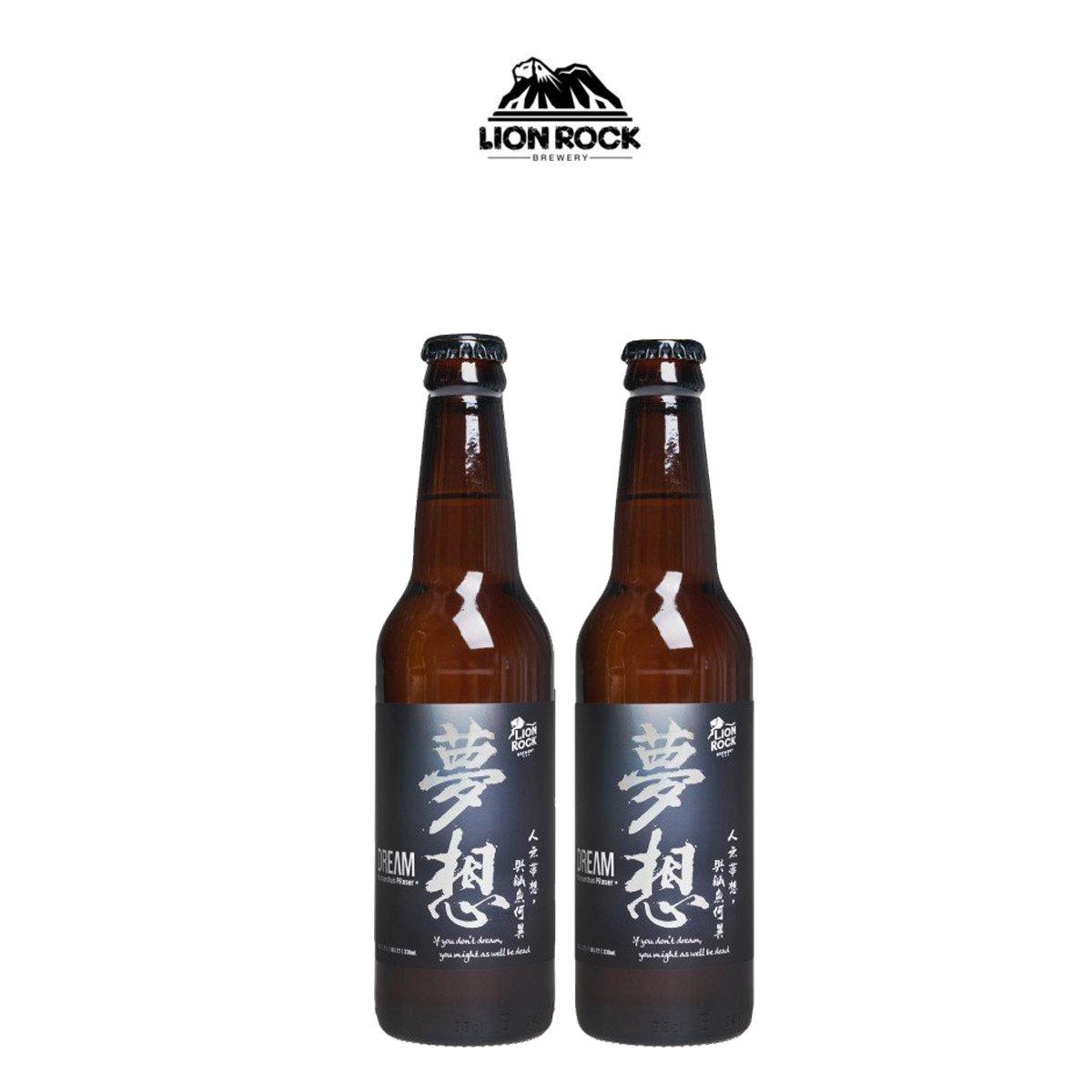 獅子山啤 - 夢想孖裝