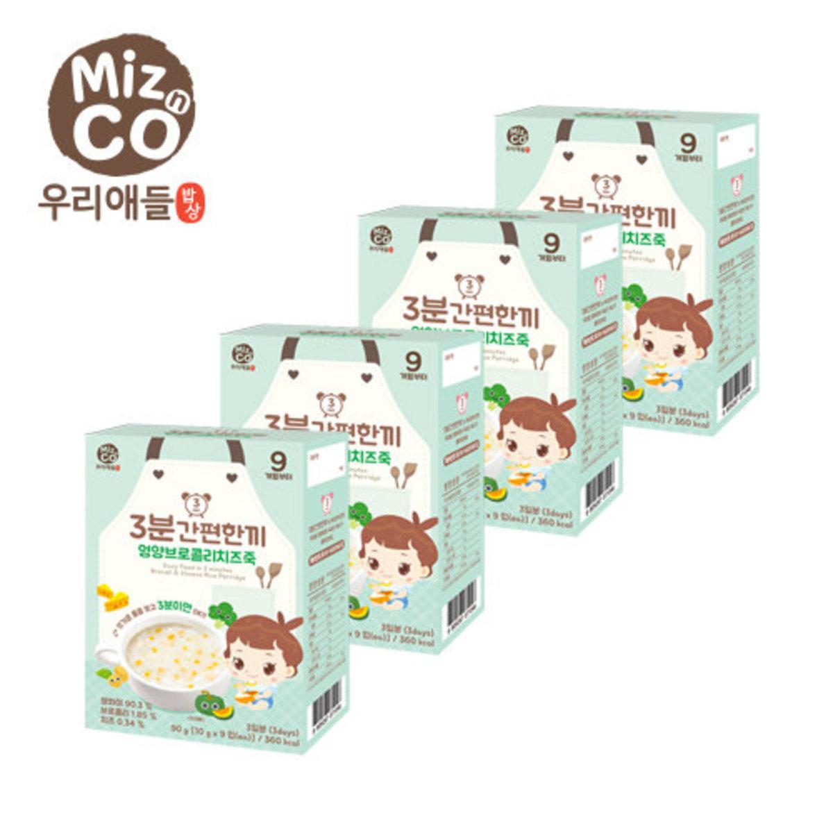 Rice Porridge - Broccoli & Cheese  (+9 Months) - 4 Packs