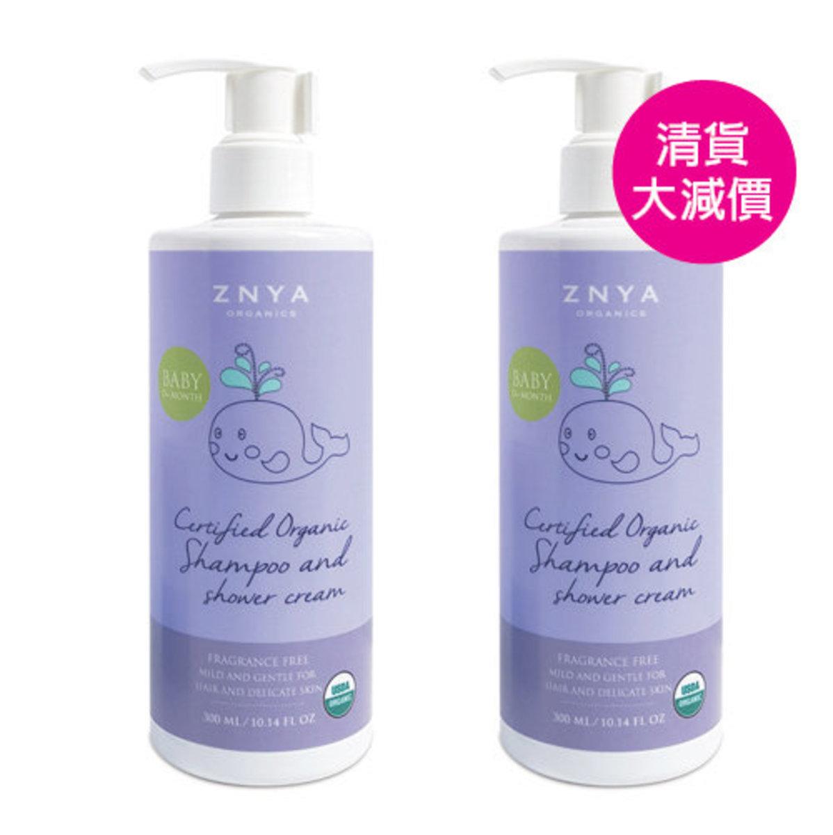 USDA Organic Baby Shampoo and Shower (2 Bottles) [Best Before: 05/2020]