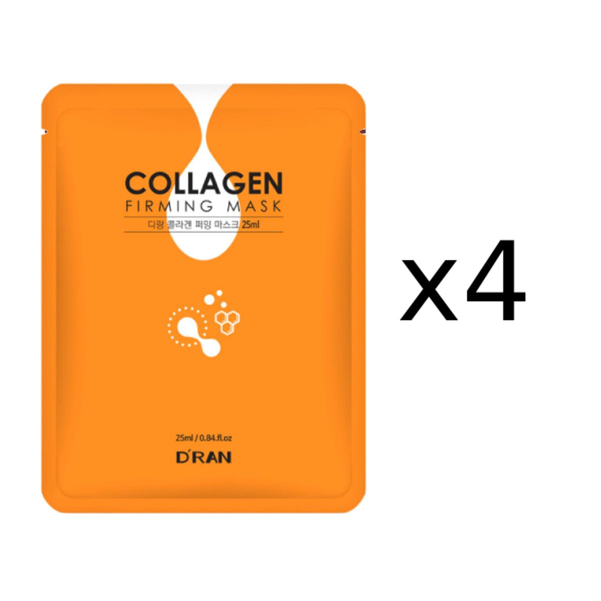 【4盒優惠】膠原蛋白面膜 - 25毫升 (10片) (有效日期:07/2019)