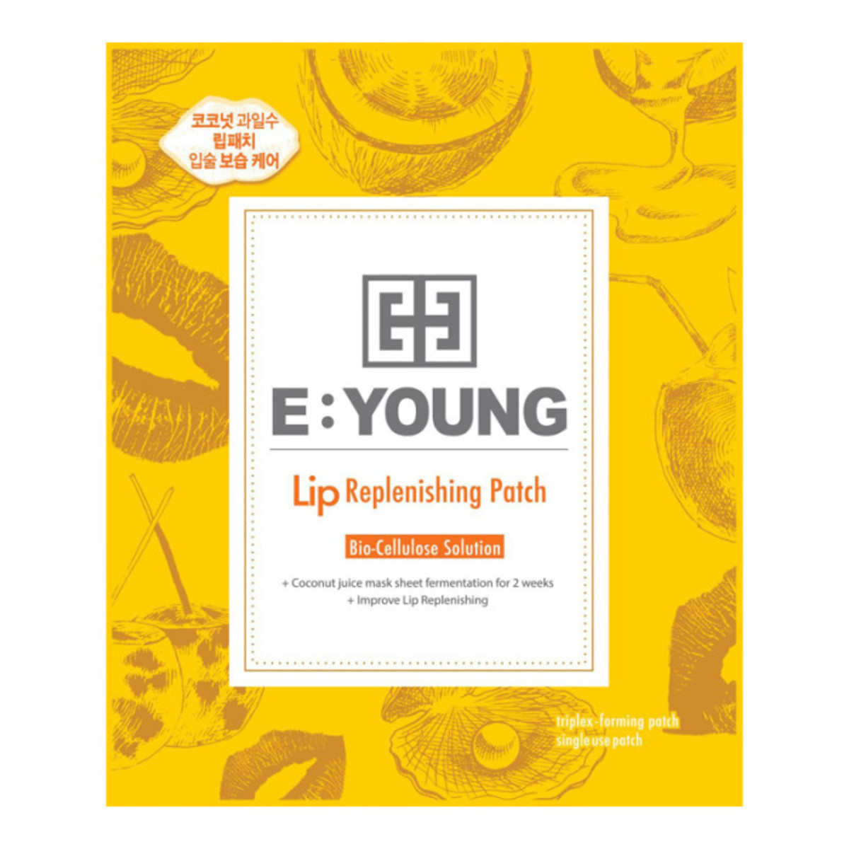 E:YOUNG Lip Replenishing Patch (5pcs)  (Expiry Date: 08/2019)