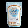 麵包粥 - 少糖牛奶味 (1000克)