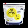 【膳美樂 Smile】凝固粉(700克)