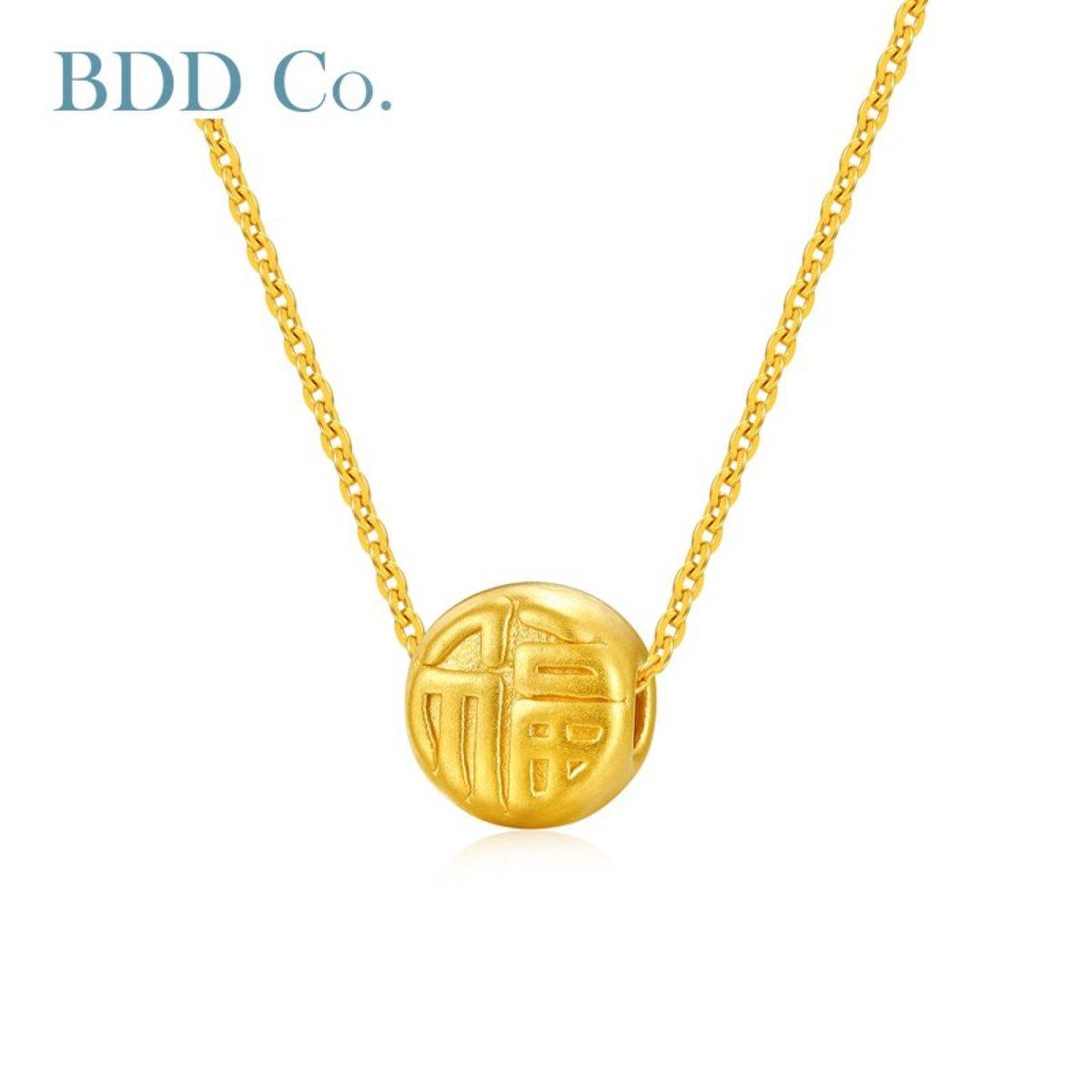 Au990 Gold Pendant (charm)