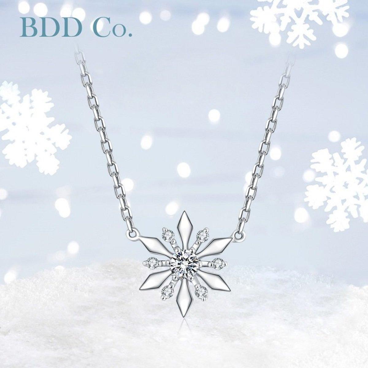 18k White Gold Snow Flake Diamond Necklace