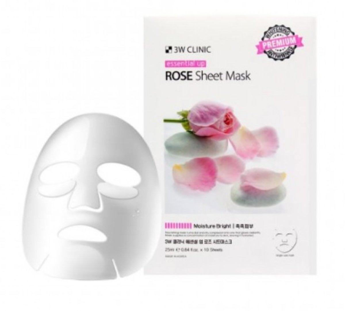 玫瑰精華面膜(10片裝)