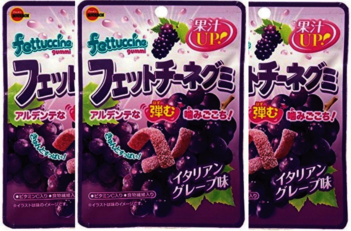 Fettuccine Gummi (Raisins) 50g x3pack